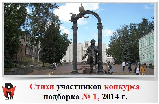стихи поэтессы Людмилы Клочко