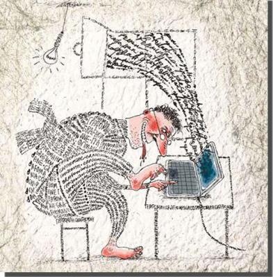 графоман, графоманы, труд писателя, талант писателя