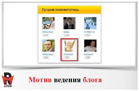 призы и подарки от isif-life.ru