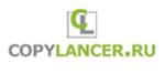 copylancer_ru