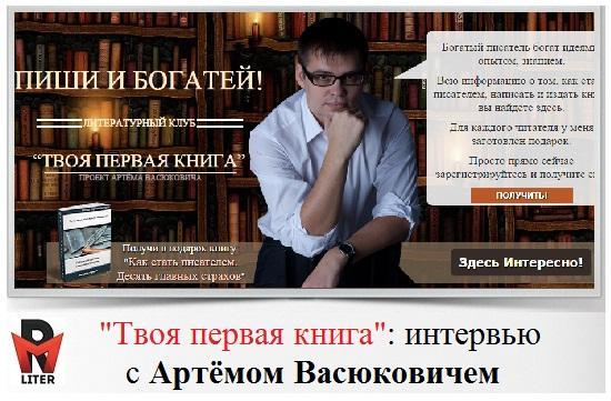 Твоя первая книга