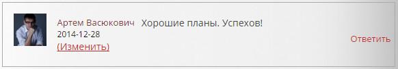 васюкович артём