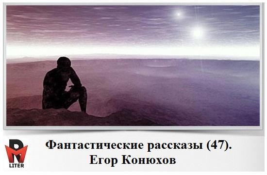 odinochestvo