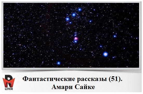 tainstvenniye_miri