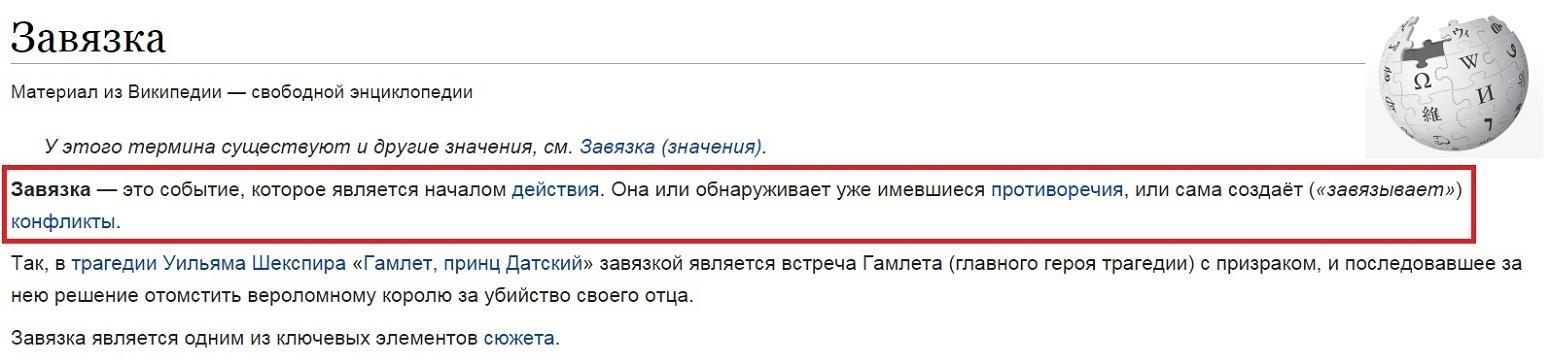 определение Википедии