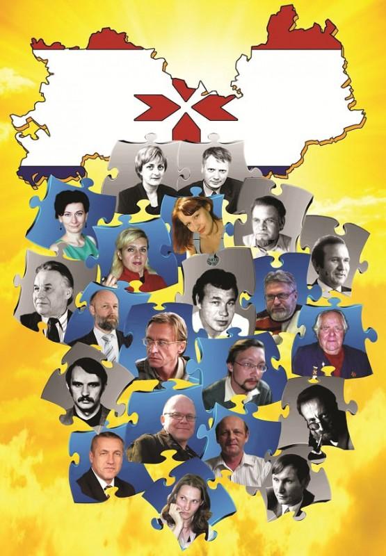русскоязычные писатели мордовии
