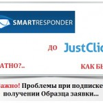 smartresponder_i_justclick